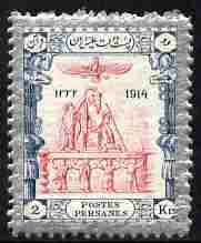 Iran 1915 Postage 2kr carmine, blue & silver unmounted mint SG 436
