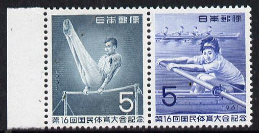 Japan 1961 National Athletic meeting se-tenant pair, SG 876a