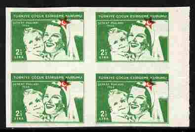 Turkey 1966 Child Welfare 2.5L imperf proof block of 4 in green with red misplaced unmounted mint similar to SG T1573