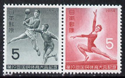 Japan 1964 National Athletic meeting se-tenant pair, SG 966a*