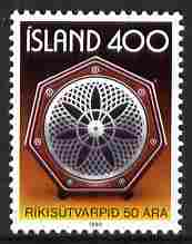 Iceland 1980 State Broadcasting Service 400k unmounted mint SG 593, stamps on radio