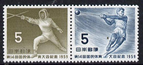 Japan 1959 National Athletic meeting se-tenant pair unmounted mint, SG 811*