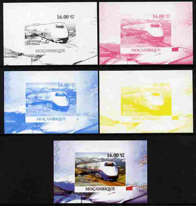 Mozambique 2010 Japanese High Speed Trains #1 individual deluxe sheet - the set of 5 imperf progressive proofs comprising the 4 individual colours plus all 4-colour composite, unmounted mint