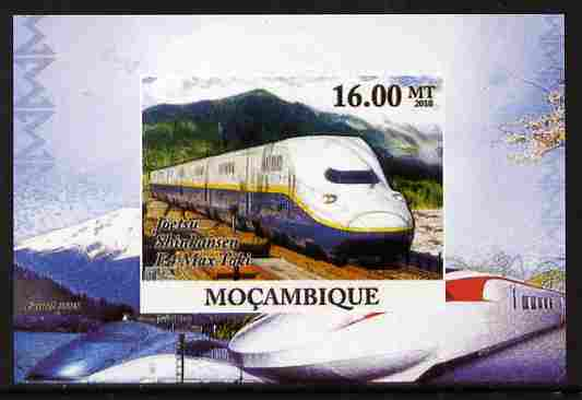 Mozambique 2010 Japanese High Speed Trains #2 individual imperf deluxe sheet unmounted mint. Note this item is privately produced and is offered purely on its thematic appeal