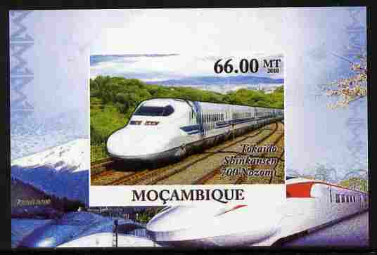 Mozambique 2010 Japanese High Speed Trains #3 individual imperf deluxe sheet unmounted mint. Note this item is privately produced and is offered purely on its thematic appeal