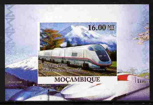 Mozambique 2010 Japanese High Speed Trains #4 individual imperf deluxe sheet unmounted mint. Note this item is privately produced and is offered purely on its thematic appeal