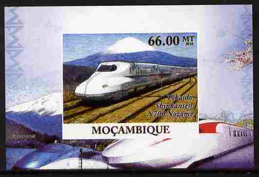 Mozambique 2010 Japanese High Speed Trains #5 individual imperf deluxe sheet unmounted mint. Note this item is privately produced and is offered purely on its thematic appeal