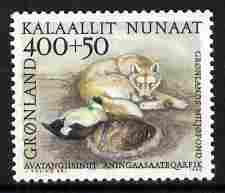 Greenland 1990 Environmental Foundation 400ore Sledge Dog & Ducks unmounted mint SG 225