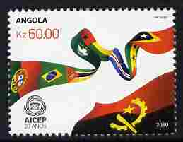 Angola 2010 20th Anniversary of AICEP 60kz unmounted mint
