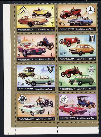 Ajman 1972 Cars perf set of 8 unmounted mint, Mi 1418-25A