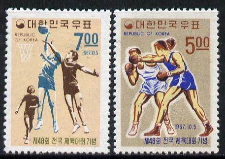 South Korea 1967 Athletics Meeting (Boxing & Basketball) SG 719-20