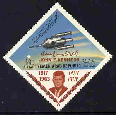 Yemen - Republic 1964 Astronauts 1/4b diamond shaped with Kennedy Memorial overprint in brown doubled, unmounted min SG 259var