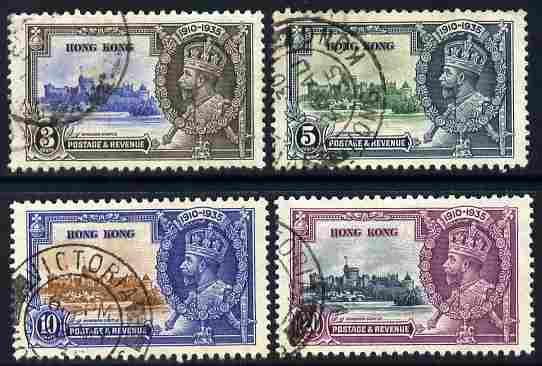 Hong Kong 1935 KG5 Silver Jubilee set of 4 good used SG 133-36