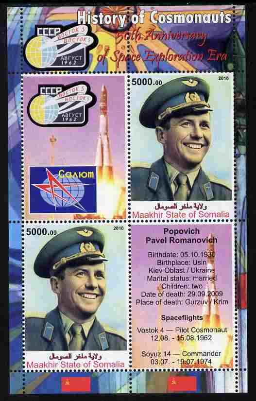 Maakhir State of Somalia 2010 50th Anniversary of Space Exploration #01 - Pavel Popovich perf sheetlet containing 2 values plus 2 labels unmounted mint