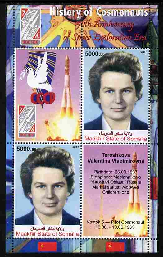 Maakhir State of Somalia 2010 50th Anniversary of Space Exploration #02 - Valentina Tereshkova perf sheetlet containing 2 values plus 2 labels unmounted mint