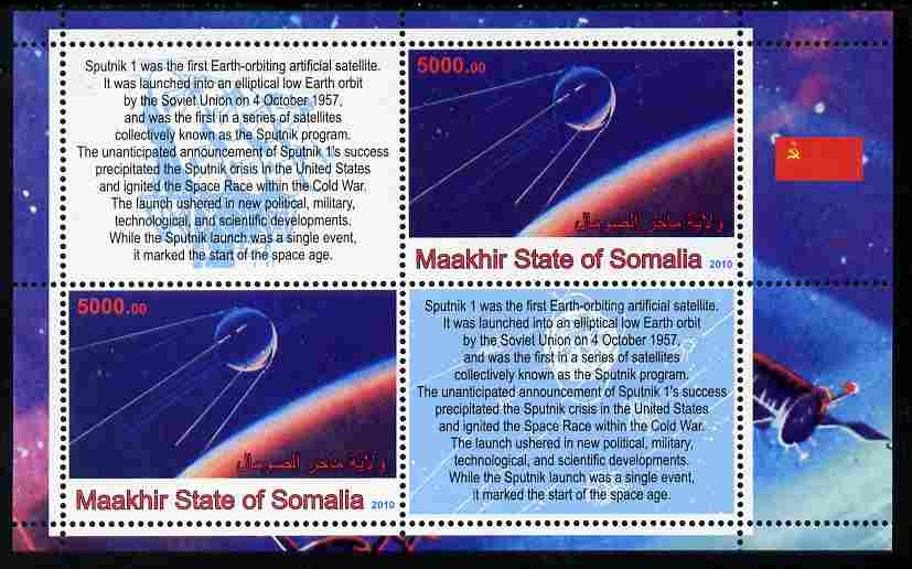 Maakhir State of Somalia 2010 Space - Sputnik 1 perf sheetlet containing 2 values plus 2 labels unmounted mint