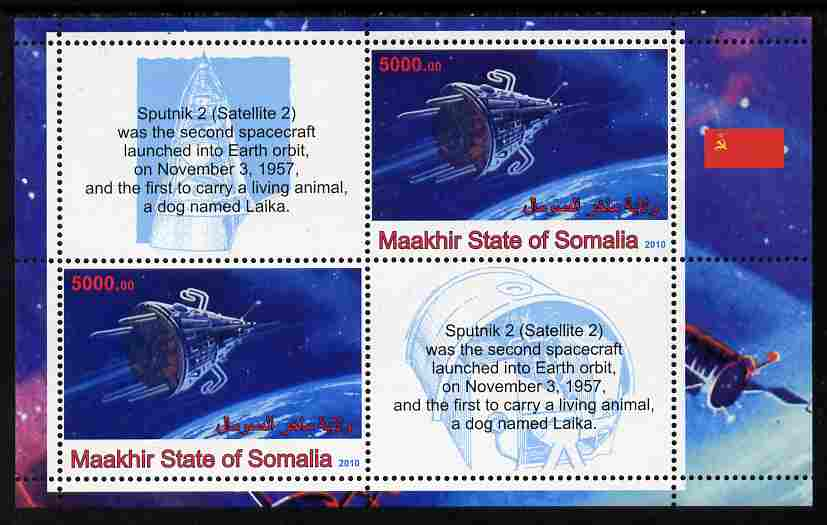 Maakhir State of Somalia 2010 Space - Sputnik 2 perf sheetlet containing 2 values plus 2 labels unmounted mint