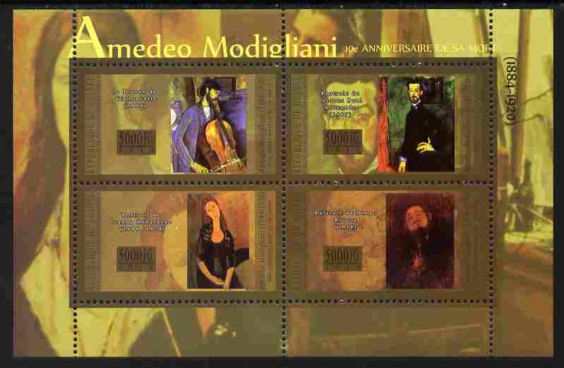 Guinea - Conakry 2010 90th Death Anniversary of Amedeo Modigliani perf sheetlet containing 4 values unmounted mint