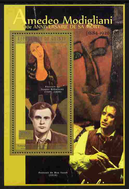 Guinea - Conakry 2010 90th Death Anniversary of Amedeo Modigliani perf souvenir sheet unmounted mint