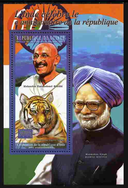 Guinea - Conakry 2010 60 Years of the Republic of India perf souvenir sheet unmounted mint