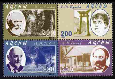 Abkhazia 1995 Personalities se-tenant block of 4 unmounted mint