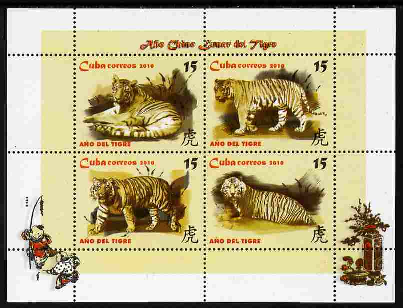 Cuba 2010 Chinese New Year - Year of the Tiger perf sheetlet containing set of 4 values unmounted mint