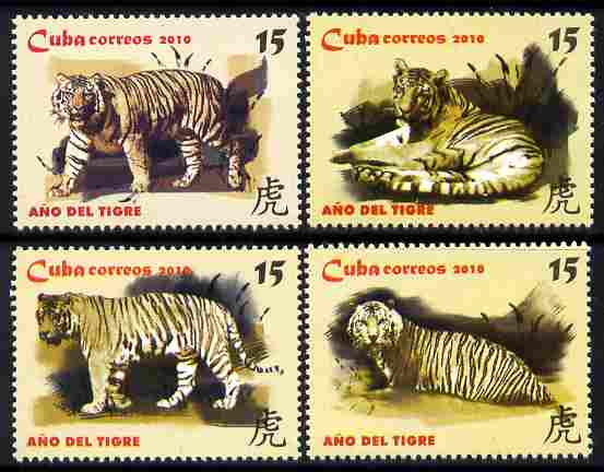 Cuba 2010 Chinese New Year - Year of the Tiger perf set of 4 values unmounted mint
