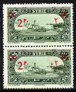 Syria 1928 Surcharged 2p on 1p25 green (surch in red), mounted mint vert pair, upper stamp with Arabic fraction omitted as SG222