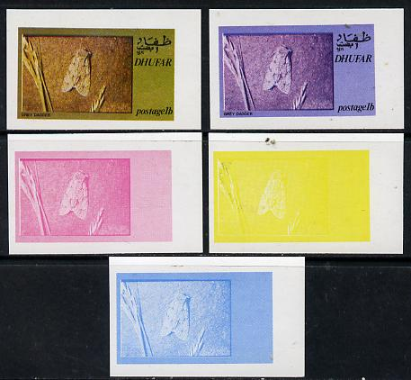 Dhufar 1974 Moths 1b (Grey Dagger) set of 5 imperf progressive colour proofs comprising 3 individual colours (red, blue & yellow) plus 3 and all 4-colour composites unmounted mint