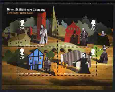 Great Britain 2011 Royal Shakespeare Company perf m/sheet unmounted mint
