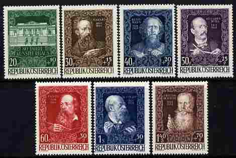 Austria 1948 80th Anniversary of Creative Arts perf set of 7 unmounted mint SG 1145-51