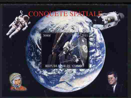 Congo 2011 Conquest of Space #1 perf m/sheet unmounted mint. Note this item is privately produced and is offered purely on its thematic appeal