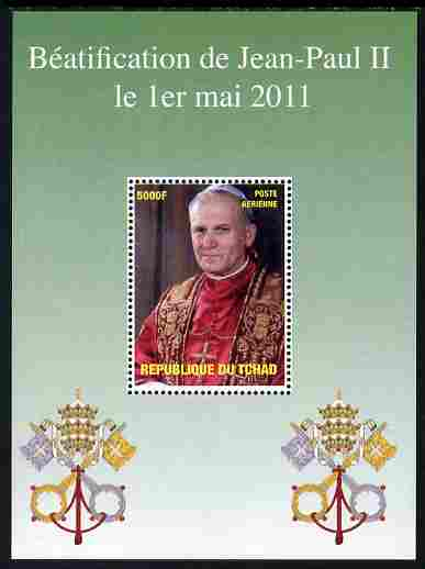Chad 2011 Beatification of Pope Jone Paul II #2 perf m/sheet unmounted mint. Note this item is privately produced and is offered purely on its thematic appeal