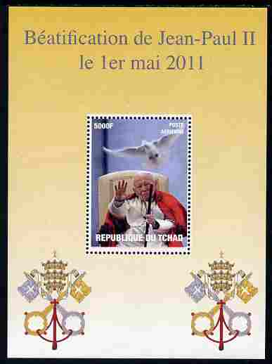 Chad 2011 Beatification of Pope Jone Paul II #3 perf m/sheet unmounted mint. Note this item is privately produced and is offered purely on its thematic appeal