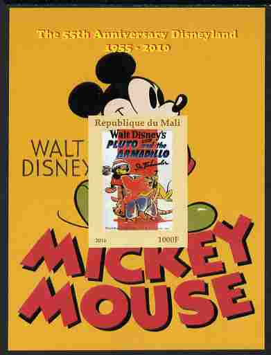 Mali 2011 Mickey Mouse & 55th Anniversary of Disneyland #1 imperf m/sheet unmounted mint. Note this item is privately produced and is offered purely on its thematic appeal, it has no postal validity