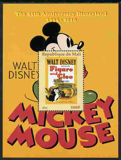 Mali 2011 Mickey Mouse & 55th Anniversary of Disneyland #2 perf m/sheet unmounted mint. Note this item is privately produced and is offered purely on its thematic appeal