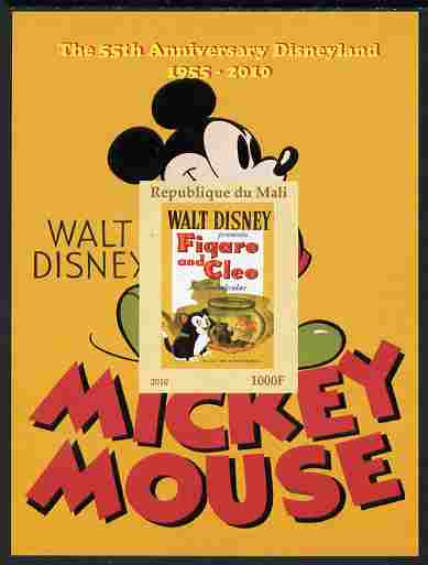 Mali 2011 Mickey Mouse & 55th Anniversary of Disneyland #2 imperf m/sheet unmounted mint. Note this item is privately produced and is offered purely on its thematic appeal, it has no postal validity