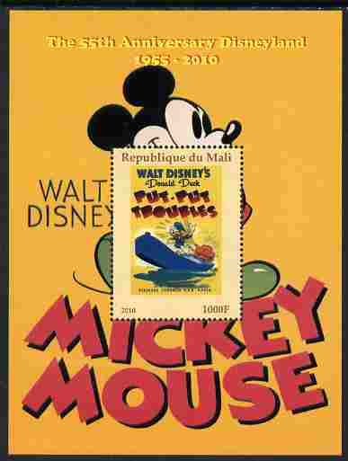 Mali 2011 Mickey Mouse & 55th Anniversary of Disneyland #3 perf m/sheet unmounted mint. Note this item is privately produced and is offered purely on its thematic appeal