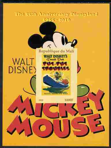 Mali 2011 Mickey Mouse & 55th Anniversary of Disneyland #3 imperf m/sheet unmounted mint. Note this item is privately produced and is offered purely on its thematic appeal, it has no postal validity