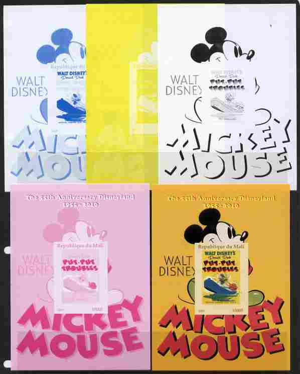 Mali 2011 Mickey Mouse & 55th Anniversary of Disneyland #3 m/sheet - the set of 5 imperf progressive proofs comprising the 4 individual colours plus all 4-colour composite, unmounted mint