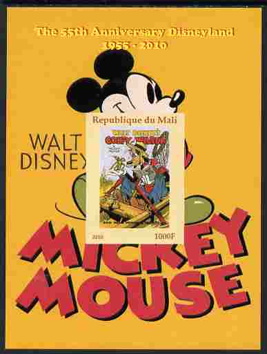 Mali 2011 Mickey Mouse & 55th Anniversary of Disneyland #4 imperf m/sheet unmounted mint. Note this item is privately produced and is offered purely on its thematic appeal, it has no postal validity