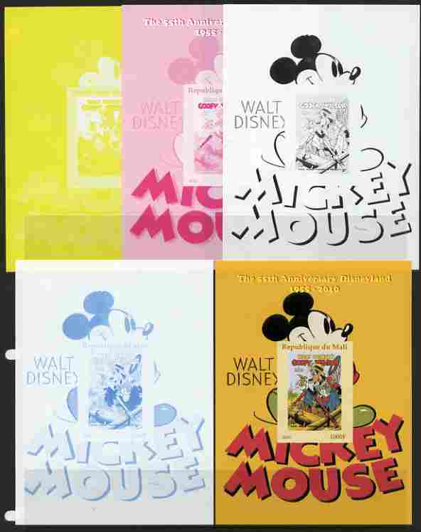 Mali 2011 Mickey Mouse & 55th Anniversary of Disneyland #4 m/sheet - the set of 5 imperf progressive proofs comprising the 4 individual colours plus all 4-colour composite, unmounted mint