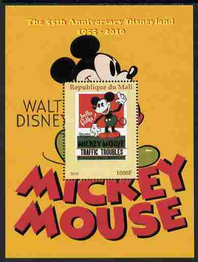 Mali 2011 Mickey Mouse & 55th Anniversary of Disneyland #5 perf m/sheet unmounted mint. Note this item is privately produced and is offered purely on its thematic appeal