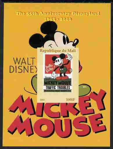 Mali 2011 Mickey Mouse & 55th Anniversary of Disneyland #5 imperf m/sheet unmounted mint. Note this item is privately produced and is offered purely on its thematic appeal, it has no postal validity