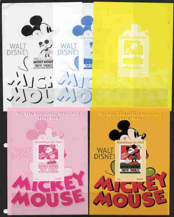 Mali 2011 Mickey Mouse & 55th Anniversary of Disneyland #5 m/sheet - the set of 5 imperf progressive proofs comprising the 4 individual colours plus all 4-colour composite, unmounted mint