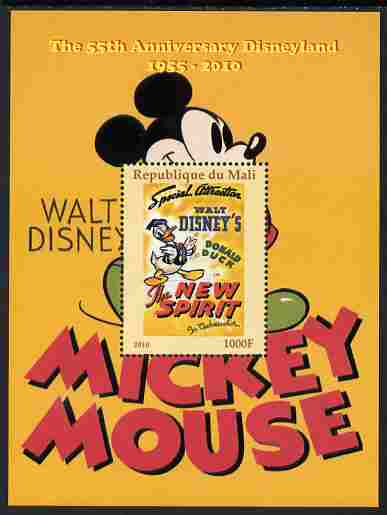 Mali 2011 Mickey Mouse & 55th Anniversary of Disneyland #6 perf m/sheet unmounted mint. Note this item is privately produced and is offered purely on its thematic appeal
