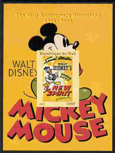 Mali 2011 Mickey Mouse & 55th Anniversary of Disneyland #6 imperf m/sheet unmounted mint. Note this item is privately produced and is offered purely on its thematic appeal, it has no postal validity