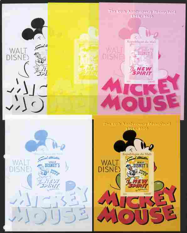 Mali 2011 Mickey Mouse & 55th Anniversary of Disneyland #6 m/sheet - the set of 5 imperf progressive proofs comprising the 4 individual colours plus all 4-colour composite, unmounted mint