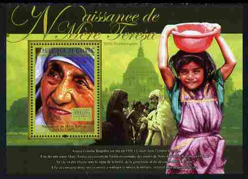 Guinea - Conakry 2010 Birth Anniversary of Mother Teresa #1 perf s/sheet unmounted mint, Michel BL 1851