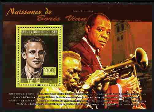 Guinea - Conakry 2010 Birth Anniversary of Boris Vian (jazz) perf s/sheet unmounted mint, Michel BL 1853